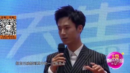 现场:茅子俊化身梦想家 范明称赞其人生观