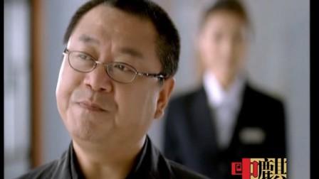 中麒-佳士龙门.范伟篇.30秒创意广告