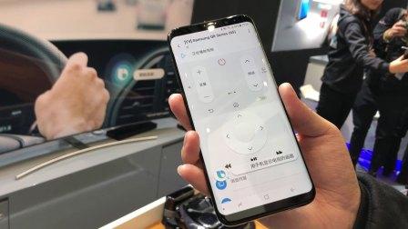 Bixby中文(普通话)版设备互联功能
