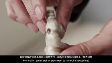 养德堂珍藏中国古玉器