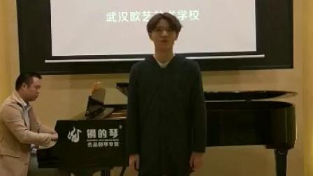 武汉欧艺艺术培训学校平顶山分校学子王煜焜美声倾情献唱~《跟你走》