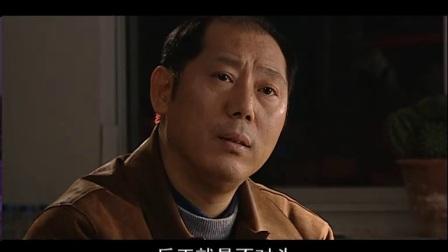 探长欧光慈2002  01