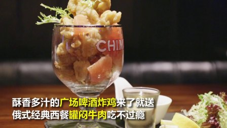 """墨鱼披萨、海鲜焗饭,搭配六种口味的升级版""""火锅鸡""""一起吃!"""