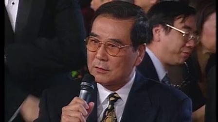 肥肥開心影視情懷四十年(2000)