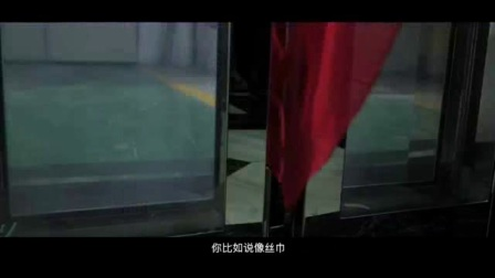 电梯安全培训