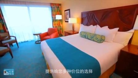 亚特兰蒂斯酒店视频介绍