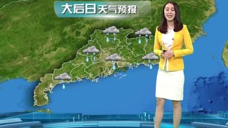 20171122广东卫视天气预报