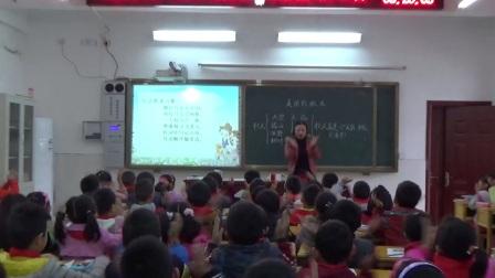 息县第九小学二年级语文刘敏老师优质课--看图写话《秋天》