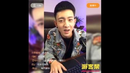 李耀阳_2017年11月21日 第一场直播回放
