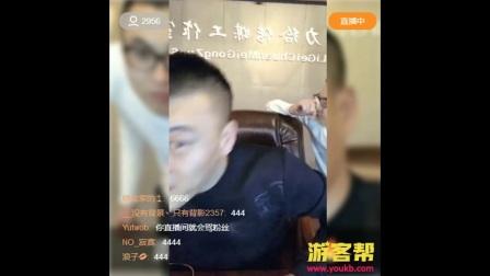 双叶湖雷哥_2017年11月21日 第二场直播回放