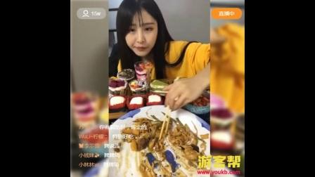 大胃王猫妹妹_2017年11月21日 第二场直播回放