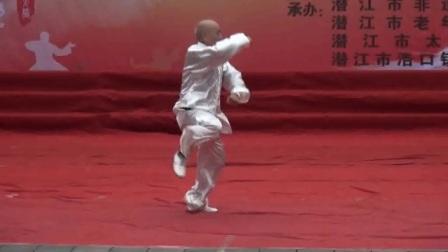 潜江市太极推广《陈式56式太极拳》展示视频
