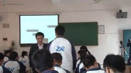 浙江省高中音乐《划时代的音乐大师――贝多芬》教学视频,张翔