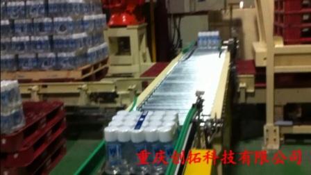 重庆创拓科技矿泉水码垛机器人