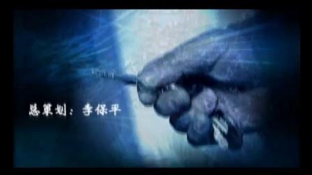 探长欧光慈2002片头曲