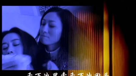 探长欧光慈2002片尾曲