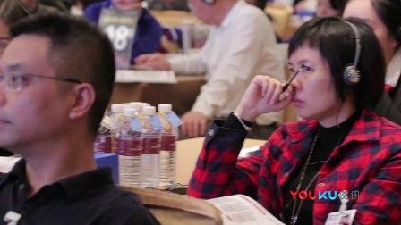 哈佛名师卡普兰「中国企业家校长汇」开讲 上演中西战略智慧大碰撞