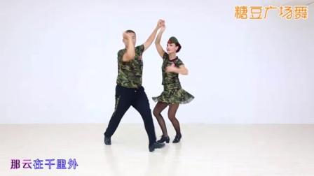 冬冬水兵舞第三套《我们好好爱》原创 附分解教学_广场舞视频在线观看 - 糖豆网