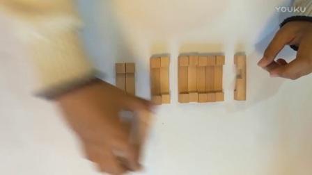 孔明锁十二根笼中取宝拆解详细版