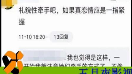 董洁十天内连发2条微博向潘粤明示好?1张照片说明她和陈坤关系!