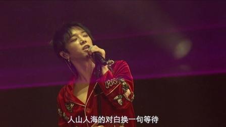华晨宇演唱《寻》,优美声音用心演唱精彩不断