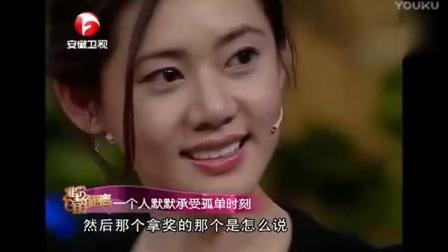 秋瓷炫火了, 韩国父母内疚道歉, 秋瓷炫却这样说, 于晓光娶了个宝