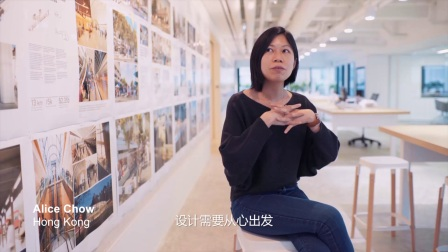HASSELL Values | HASSELL价值观