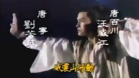 85版怀旧绝版武侠电视剧_天蚕再变_主题曲_mda-hh1vrefyja9p0kk4