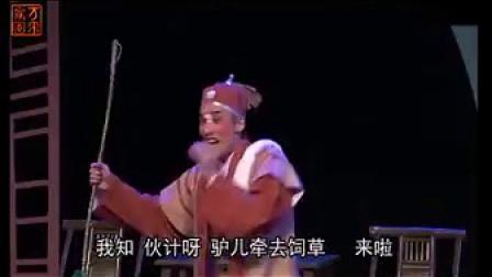 【潮剧全剧】《换偶记》 (新版) 广东潮剧院二团