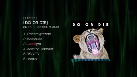 AllS - 「Do or Die」DIGEST