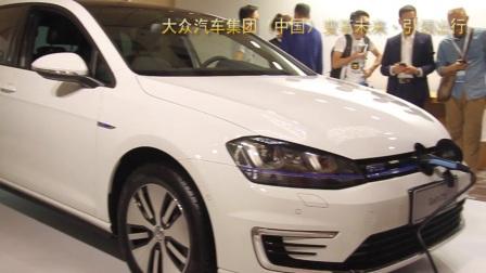 大众汽车集团(中国)变革未来 · 引领出行