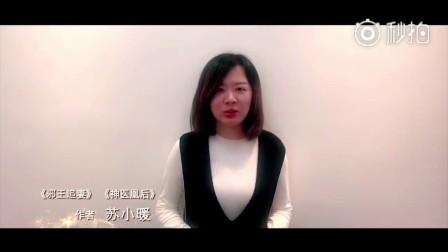 网文网络作家-网文-起点中文网