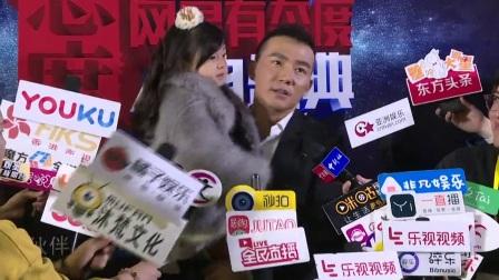20171123 刘畊宏小泡芙出席网易有态度人物盛典 媒体联访