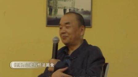 《齐老师心密灌顶开示》 2016年4月3日重庆道场下集