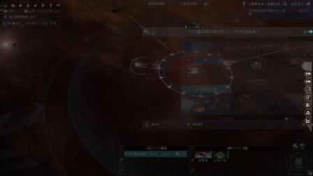 无尽太空2实况主线流程50【铭欣酱】