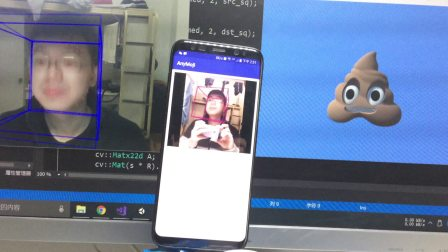 在Android上实现iPhone X的AniMoji功能(working)