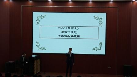 武汉欧艺艺术培训学校在平顶山二中的音乐汇报演出