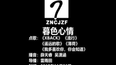 2017.11.23eve暮色心情