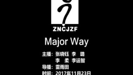 2017.11.23eve Major Way