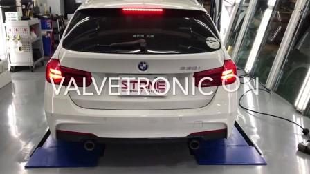STONE(巨石排气)BMW F31 B48 330i电子阀门中尾段