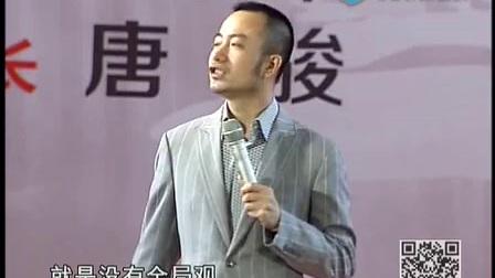 俞凌雄 演讲 梦想的力量 年青人为什么而奋斗