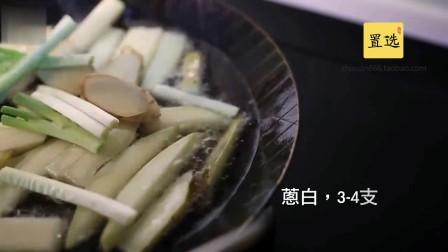 置选铸铁锅开锅方法  一