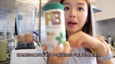 【GoGreenGoLean】低卡巧克力饼干食谱【中字】@小带鱼字幕组