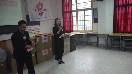 """石狮市永宁中学92届同学会""""在一起""""爱心公益活动"""