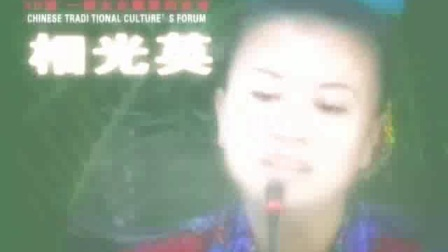 圣贤教育改变命运(片头)