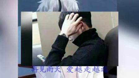 音乐才子比笙安辰全新单曲《解药》MV