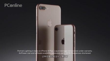 拥有iPhone X竟有商机 微博代发小尾巴1条20元