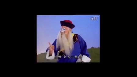 京剧 京剧大全《玉堂春 苏三起解 》选段 名家名段欣赏 李胜素