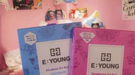 E:YOUNG丽涌 skin mask sheet