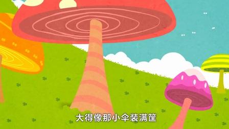 贝瓦儿歌视频051 采蘑菇的小姑娘